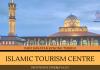 Islamic Tourism Centre ~ Pegawai Tadbir