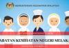 Jabatan Kesihatan Negeri Melaka ~ Penolong Pegawai Penerangan