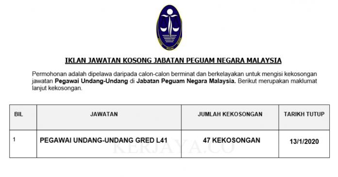 Jabatan Peguam Negara Malaysia ~ 47 Kekosongan Jawatan Pegawai Undang-Undang