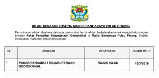 Majlis Bandaraya Pulau Pinang ~ Pakar Penasihat Kejuruteraan Geoteknikal