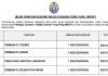 Majlis Daerah Yong Peng (MDYP) ~ Pembantu Tadbir, Pembantu Awam, Pembantu Kesihatan Awam & Pelbagai Jawatan