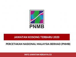 Percetakan Nasional Malaysia Berhad (PNMB) ~ Pelbagai Kekosongan Jawatan
