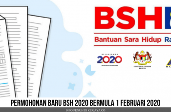 Permohonan Baru BSH 2020 Secara Online & Download Borang Permohonan