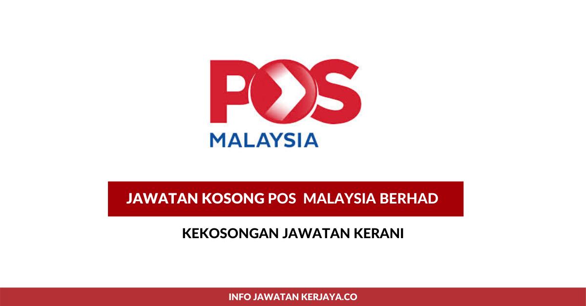 Jawatan Kosong Terkini Kerani Pos Malaysia Tahun 2020 Kerja Kosong Kerajaan Swasta
