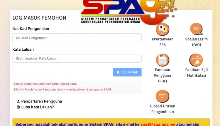 SPA9-Sistem-Pendaftaran-Pekerjaan-Suruhanjaya-Perkhidmatan-Awam-Malaysia-SPA9-