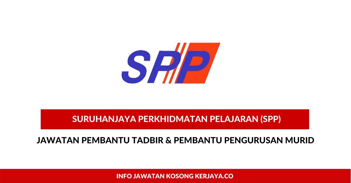 Suruhanjaya Perkhidmatan Pelajaran (SPP) ~ Pembantu Tadbir & Pembantu Pengurusan Murid