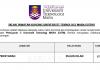 Universiti Teknologi MARA (UiTM) ~ Kekosongan Januari 2020