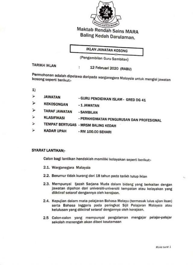 Guru Sambilan MRSM
