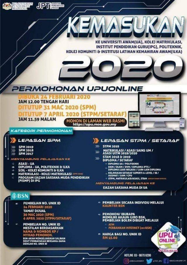 Iklan Permohonan UPU Online 2020