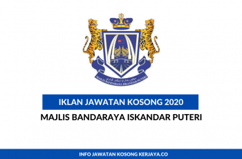 Majlis Bandaraya Iskandar Puteri ~ Pembantu Tadbir, Pegawai Penguatkuasa, Pegawai Khidmat Pelanggan & Pelbagai Jawatan