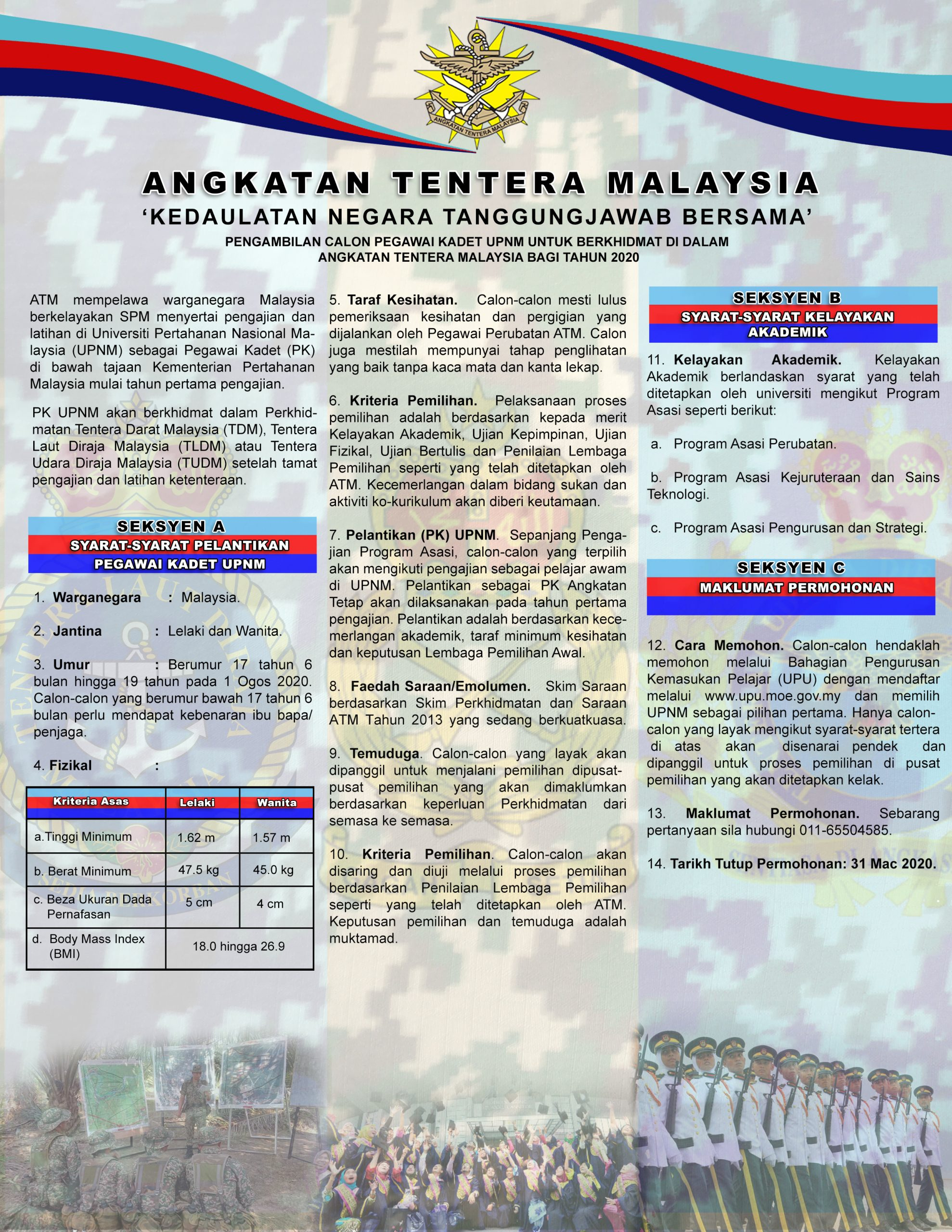 Iklan Jawatan Kosong Angkatan Tentera Malaysia (ATM)