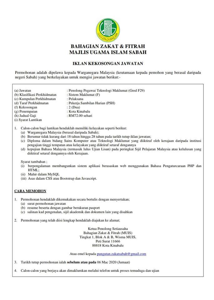 Iklan Jawatan Kosong Majlis Ugama Islam Sabah Kerja Kosong Kerajaan