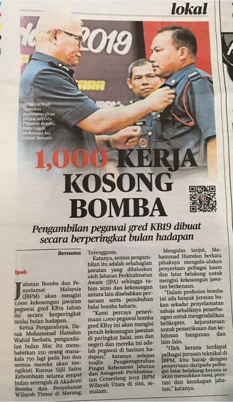Iklan Pengambilan Bomba