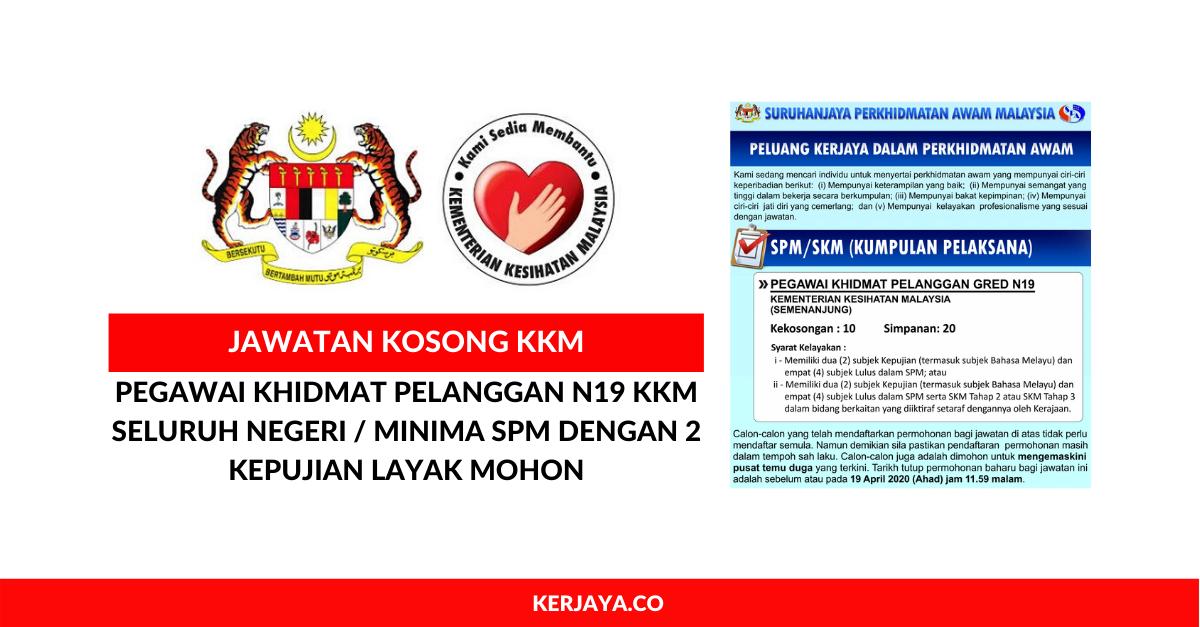 Jawatan Kosong Terkini Pegawai Khidmat Pelanggan N19 Kkm Seluruh Negeri Minima Spm Dengan 2 Kepujian Layak Mohon Kerja Kosong Kerajaan Swasta