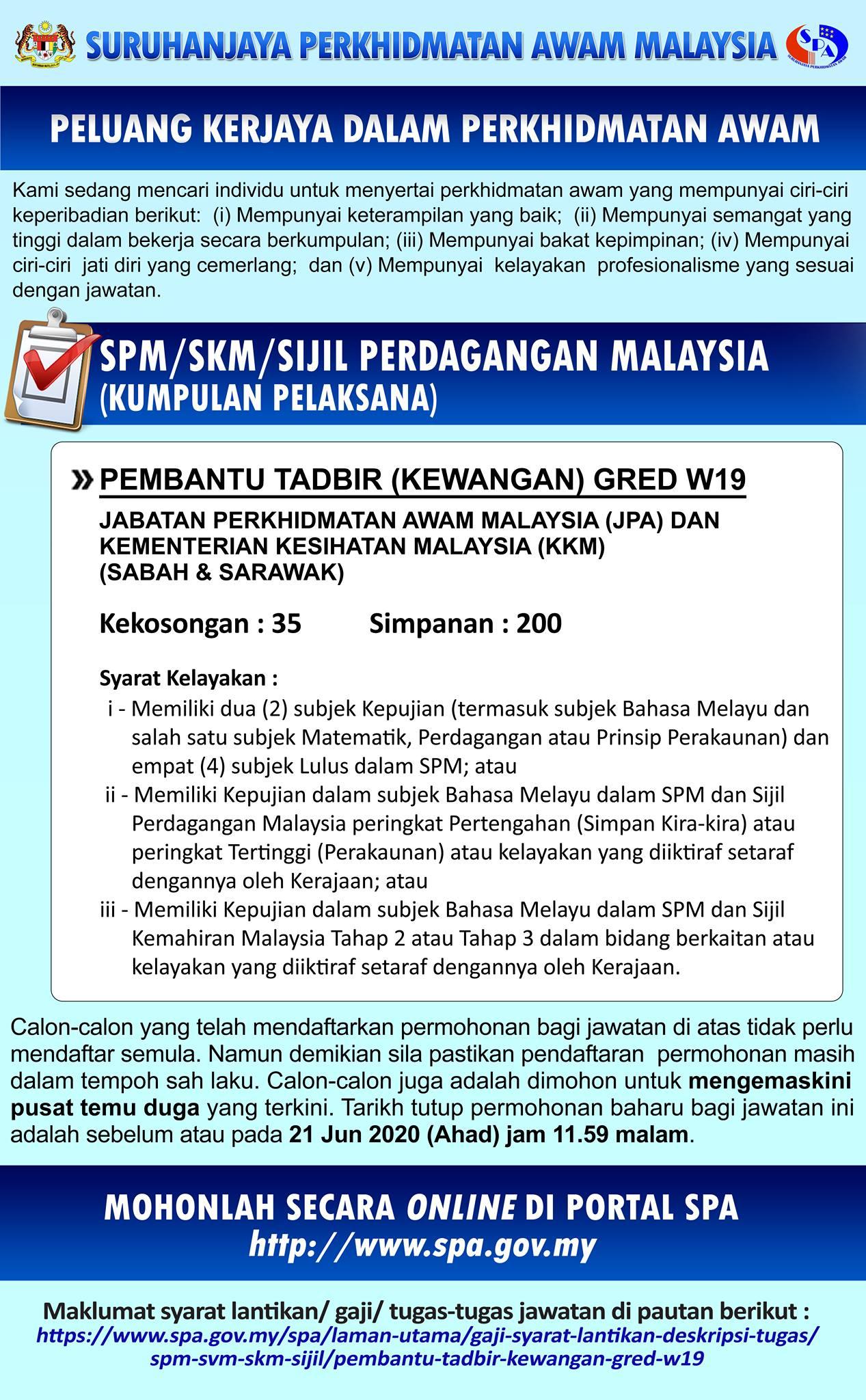 Permohonan Jawatan Kosong Pembantu Tadbir Kementerian Kesihatan Malaysia Kkm Lepasan Spm Seluruh Negara Di Buka