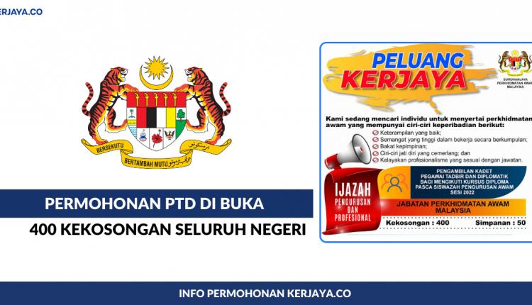 Bagaimana Mohon Jawatan PTD 2021. Permohonan PTD