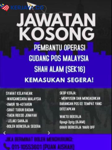 Iklan Jawatan Kosong Pos Malaysia Berhad • Kerja Kosong ...